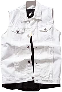 ef0f2efe947 Amazon.com: white vest - Jackets & Coats / Clothing: Clothing, Shoes ...