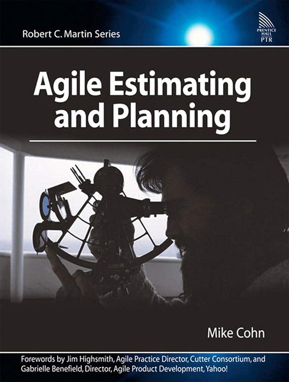 セミナーバンサンドイッチAgile Estimating and Planning (Robert C. Martin Series) (English Edition)