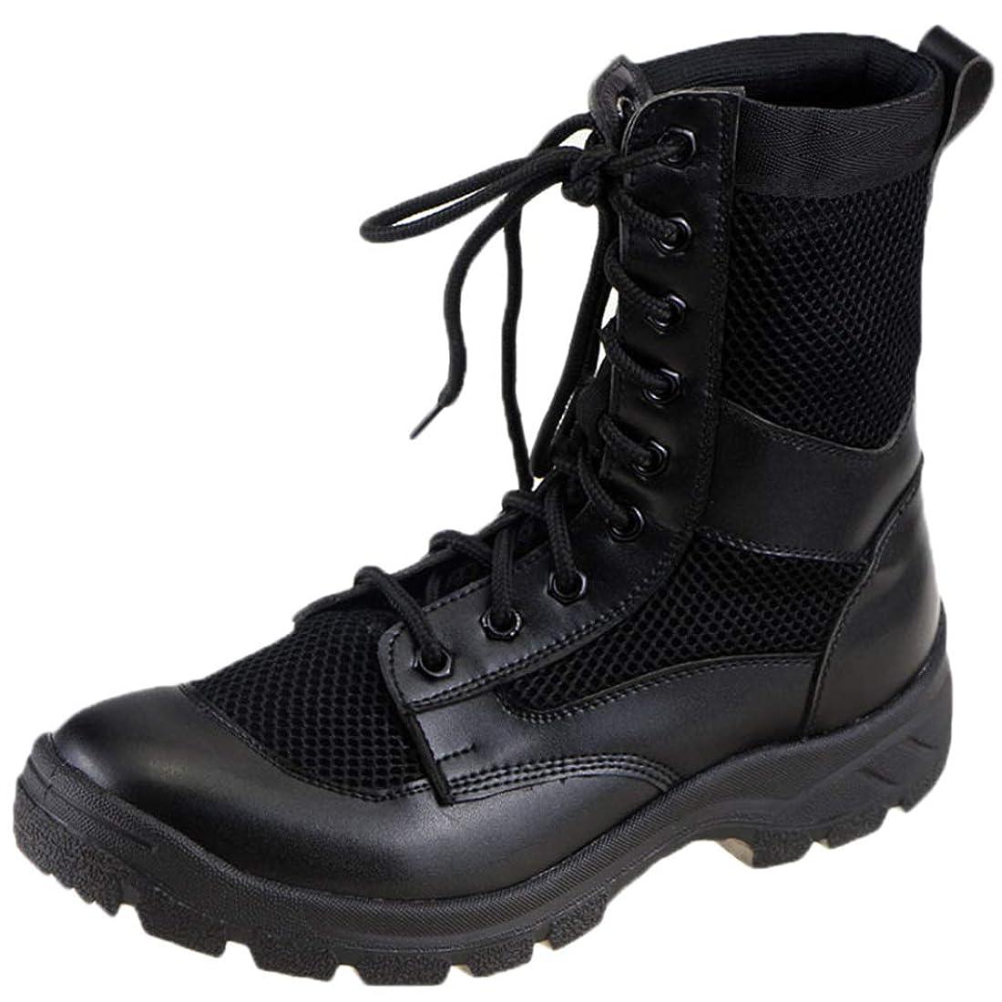 喜んでチャットまどろみのあるメンズ屋外軍事ブーツ砂漠の戦闘ブーツマーティンのレザーブーツ警察特殊部隊のブーツ労働安全タクティカルブーツ