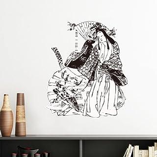 DIYthinker Japan Traditional Culture Kimono Woman Sakura Drawing Sketch Art Japanese Style Illustration Removable Wall Sti...