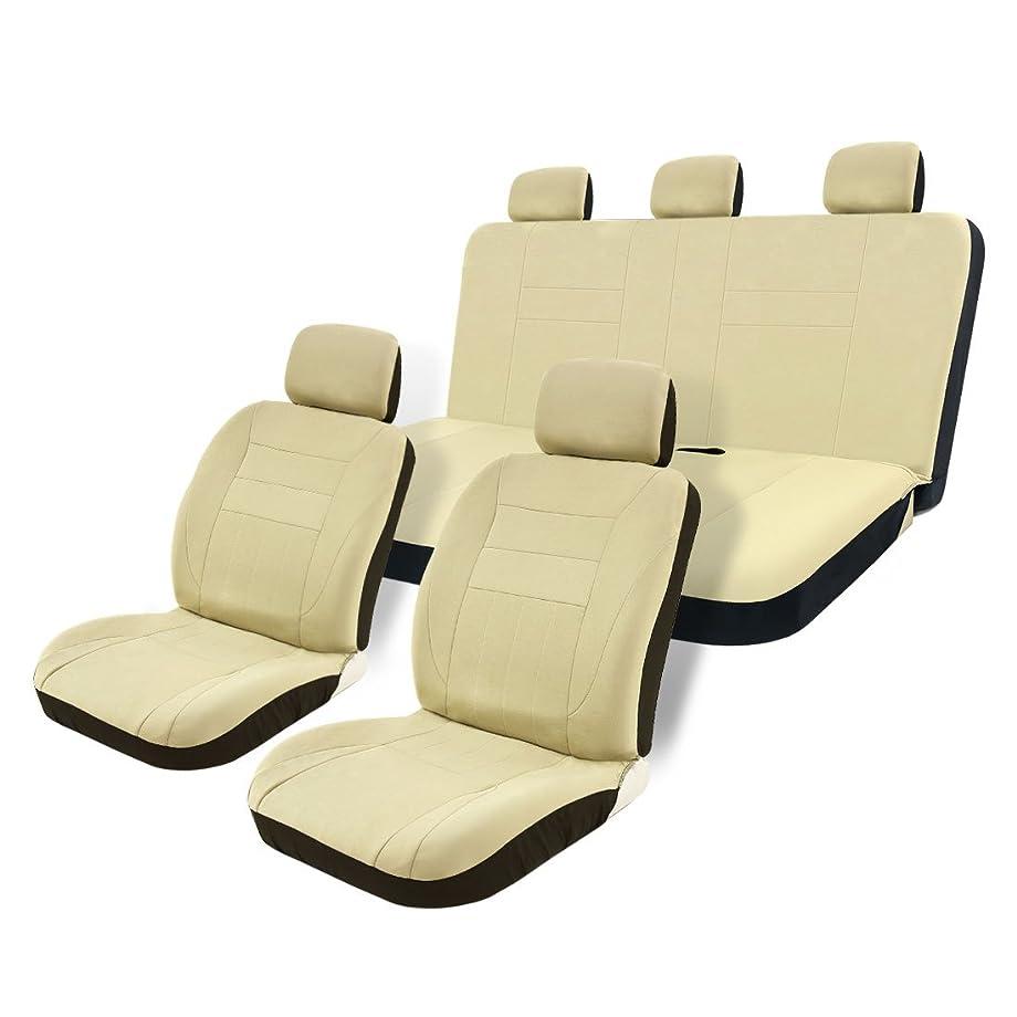 Copap 8pcs Car Auto Seat Covers Full Set Tan Universal Fit w/Storage Bag Airbag Compatible Detachable Headrest for Most Cars, Trucks, SUVS & Vans (Tan)