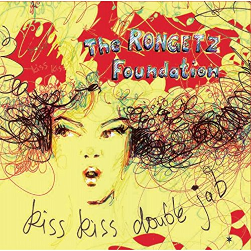 Kiss Kiss Double Jab (Moire Remix)