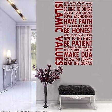 Yxjj1 Adhesivos De Arte De Pared Islámicos,Adhesivos De Paredislámicos, Cita De Arte Musulmán Decoración De Pared De Vinilo Removible Decoración De Pared (98 X 58 Cm) Rojo, 98 X 58 Cm