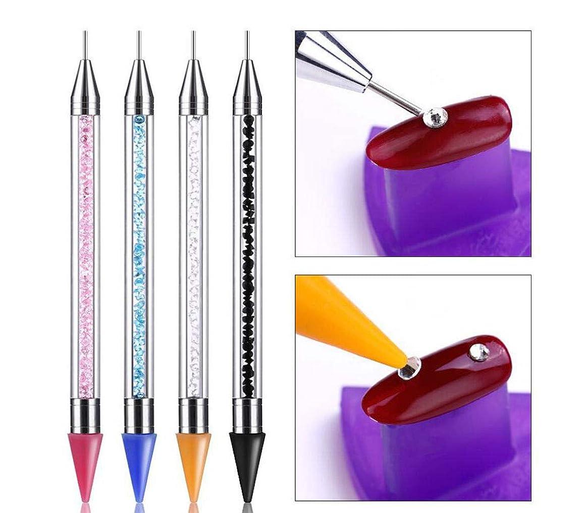 ジョージハンブリー反逆参照するネイルアートドットペン ,ネイルデザイン用 マニキュア ドット ツールセット ネイルアートペン 塗装 4点セット