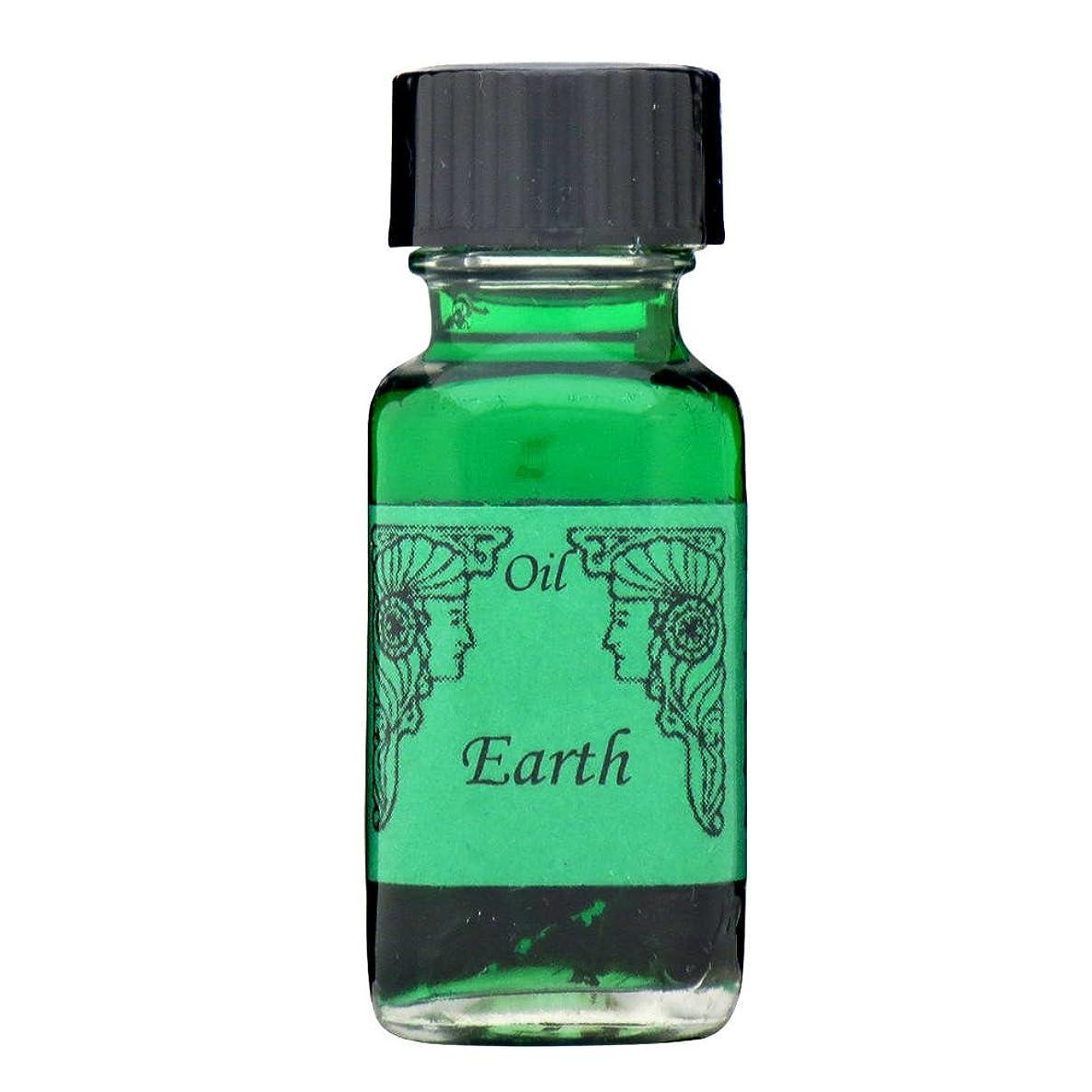包囲出会い聖職者アンシェントメモリーオイル アース (地) 15ml (Ancient Memory Oils)