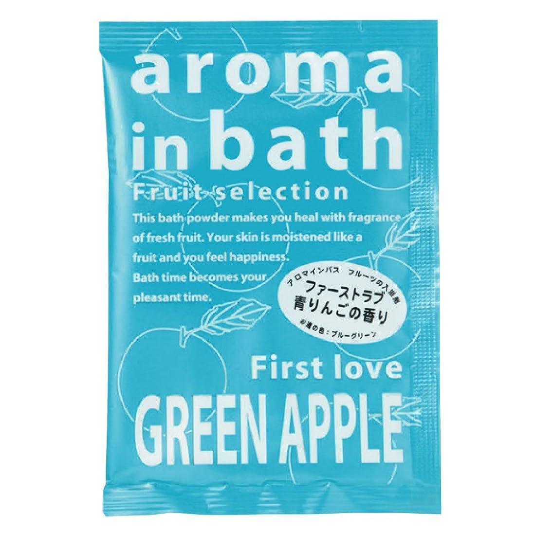 習熟度り喉頭入浴剤 アロマインバス(グリ-ンアップルの香り)25g