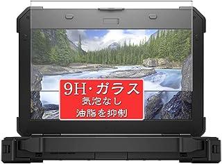 Sukix ガラスフィルム 、 Dell Latitude 14 5000 (5424) Rugged 14インチ 向けの 有効表示エリアだけに対応 強化ガラス 保護フィルム ガラス フィルム 液晶保護フィルム シート シール 専用
