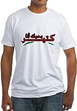 CafePress Bhibbak Ktir = Arabic for I Love U A Fitted Tee