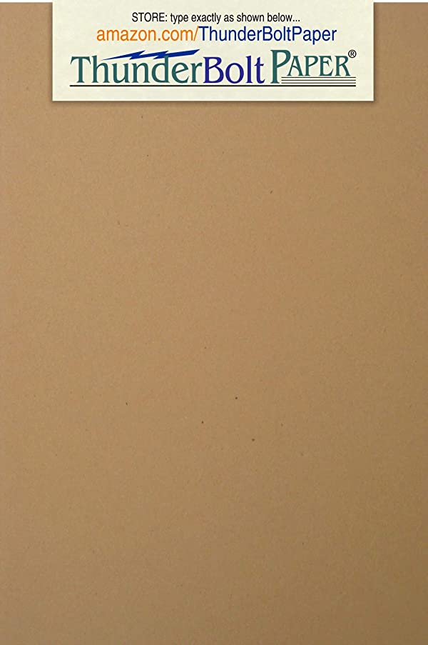 50 Brown Kraft Fiber 80# Cover Paper Sheets - 4