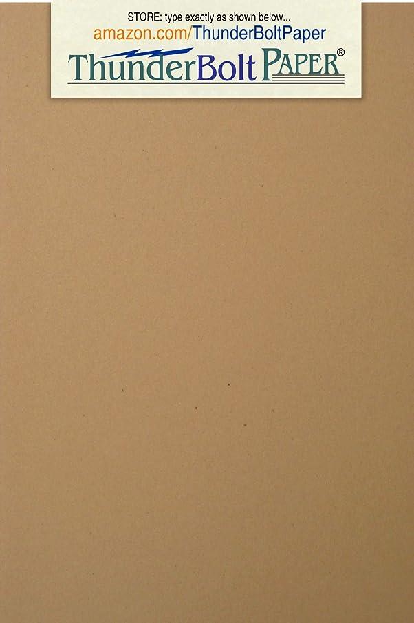 100 Brown Kraft Fiber 80# Cover Paper Sheets - 3