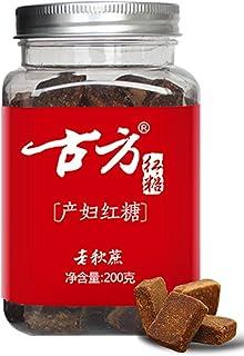古方 红糖产妇红糖贵州特产手工老红糖黑糖古方秋蔗红糖200g