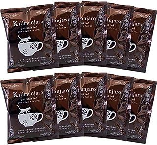 MaBF キリマンジャロ タンザニアAA 10袋 ドリップバッグコーヒー お試しセット