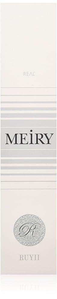 島アルファベットお手伝いさんメイリー(MEiRY) ヘアカラー  1剤 90g 10B