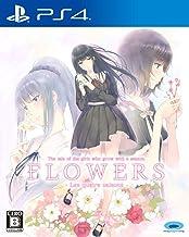 """Prototype Prototype "" Flowers Les Quatre Saisons Sony Ps4 Playstation 4 Japanese Version"