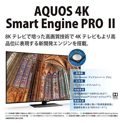シャープ4Kチューナー内蔵液晶テレビAndroidTVHDR対応N-BlackパネルAQUOS45V型4T-C45BN1