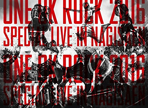 One Ok Rock - Live Dvd [One Ok Rock 2016 Special Live In Nagisaen] (2 Dvd) [Edizione: Giappone]