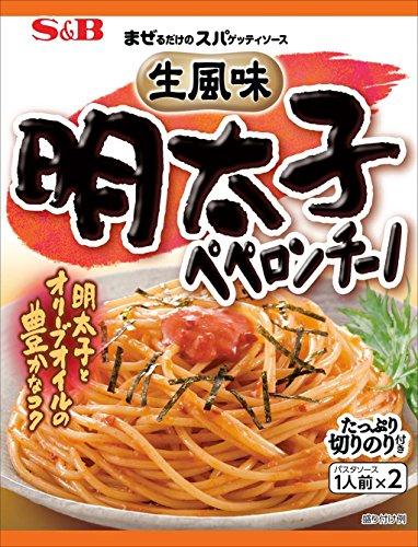 S&B まぜるだけのスパゲッティソース 生風味明太子ペペロンチーノ 53.4g×6個