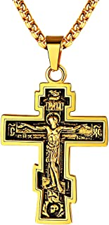 Byzantium Crucifix Cross Necklace, Christian Jewelry Vintage Stainless Steel/Gold Plated Customize Available Gift for Men/Women Russian Orthodox Church Pendant Necklace