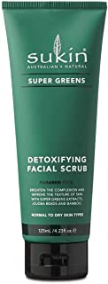 Sukin Super Greens Facial Scrub, 125ml