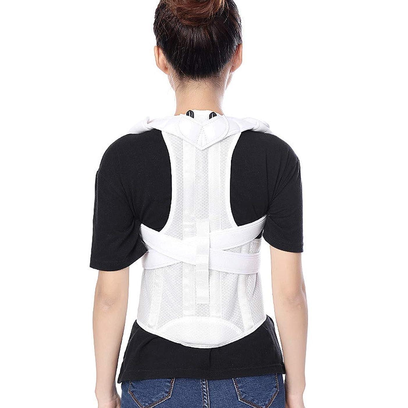 スパイ剛性六分儀姿勢矯正ベルト - バックポスチャコレクター 男性 & 女性 - フルバックブレース ショルダー 姿勢補正 にとって 上下腰のサポート (Color : White, Size : XL)
