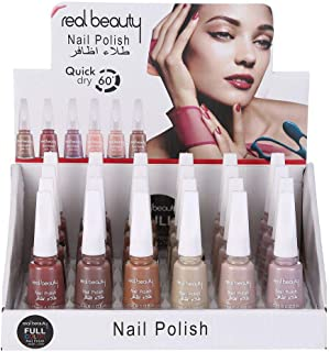 Nail polish set, multi color, 24 pcs