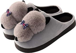 [HR株式会社] ルームシューズ スリッパ 室内履き レディース メンズ カップル あったか もこもこ 秋冬 可愛い キッズ こども用 親子 防寒 厚底 滑り止め