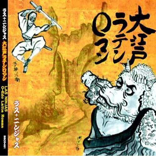 Great Battle of the Ninja by Las Ninjas on Amazon Music ...