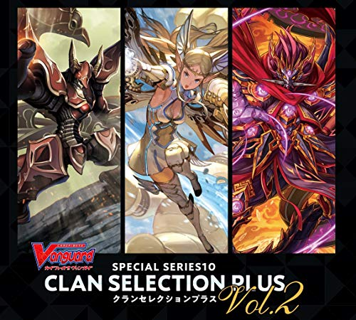 ブシロード カードファイト!! ヴァンガード スペシャルシリーズ第10弾 クランセレクションプラス Vol.2 VG-V-SS10 BOX
