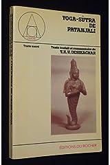Le Yoga-su^tra de Patanjali (Collection Gnose) (French Edition) Paperback