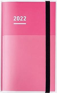 コクヨ ジブン手帳 ファーストキット mini 手帳 2022年 B6 スリム ピンク ニ-JFM1P-22 2021年 11月始まり