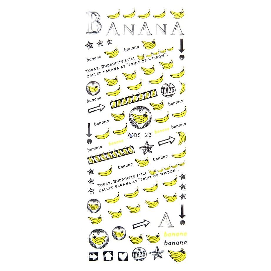フォーカス申し立て矛盾する【DS-23】 バナナ柄ネイルシール ネイルシール ウォーターネイルシール バナナ フルーツ ネイルアート ジェル ジェルネイル