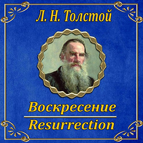 Voskresenie audiobook cover art