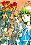 BAD COMPANY (週刊少年マガジンコミックス)