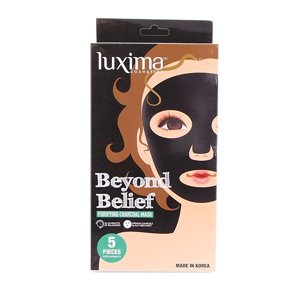 悲しいことに鉱石奨学金(6 Pack) LUXIMA Beyond Belief Purifying Charcoal Mask, Pack of 5 (並行輸入品)