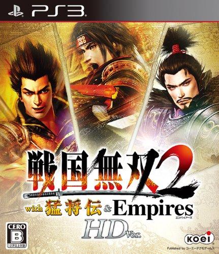 Sengoku Musô 2 with Môshôden & Empires HD Version - édition standard [PS3] [import Japonais]