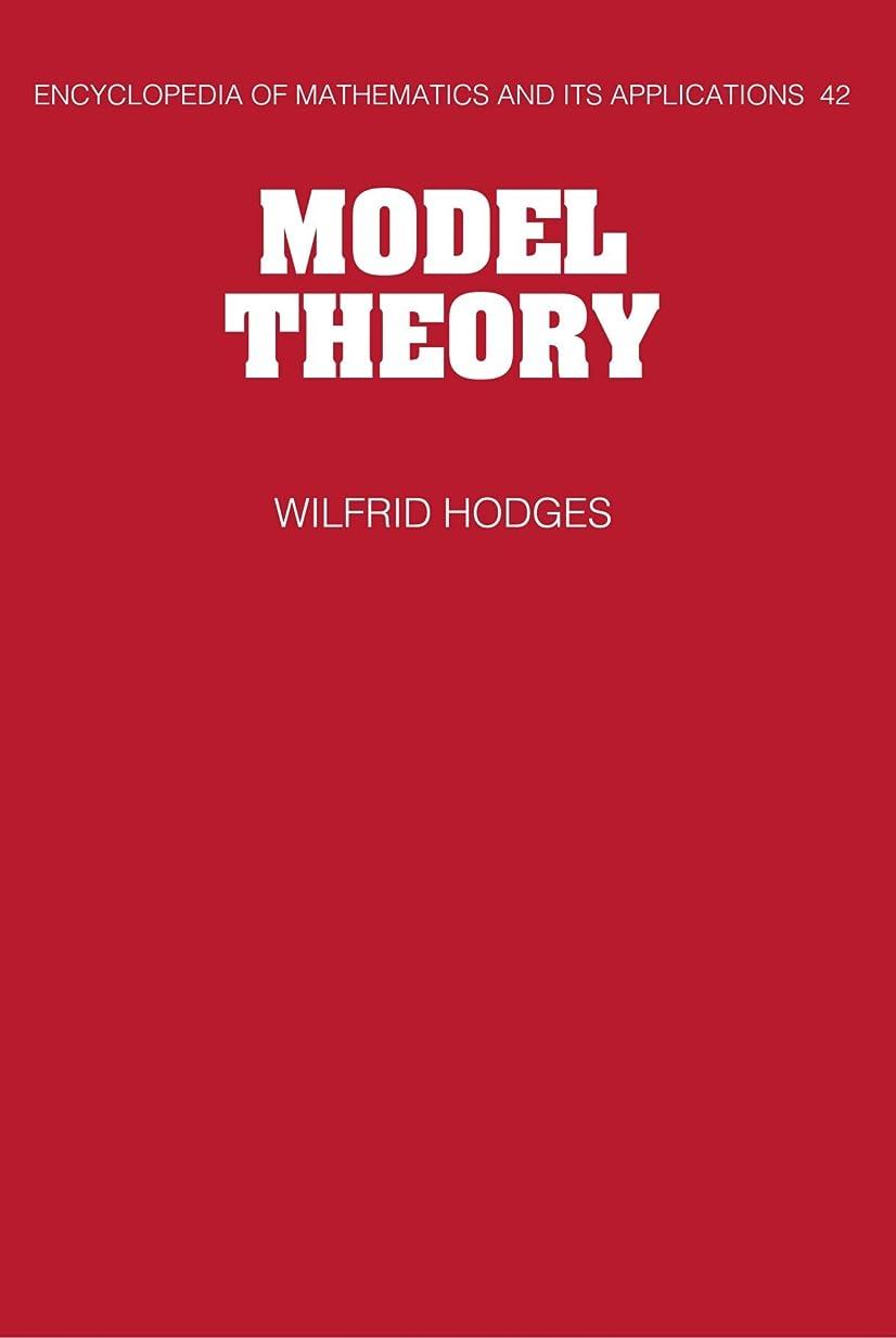 みなすコイン物質Model Theory (Encyclopedia of Mathematics and its Applications)