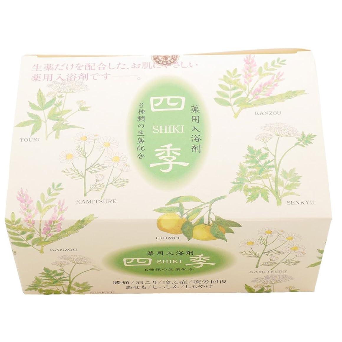 窓を洗う腸侵略薬用入浴剤 四季25g×10包