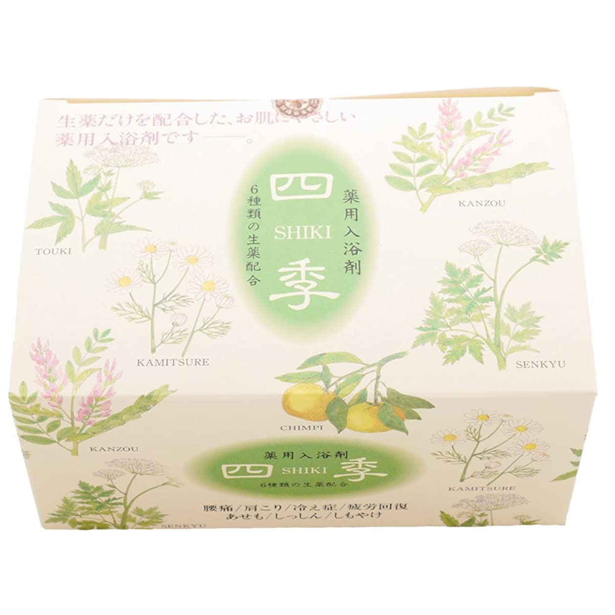 関与する分解する慎重薬用入浴剤 四季25g×10包