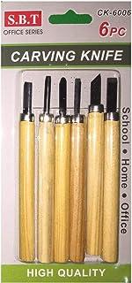 ادوات نحت وتشكيل الخشب للنشاطات المدرسية
