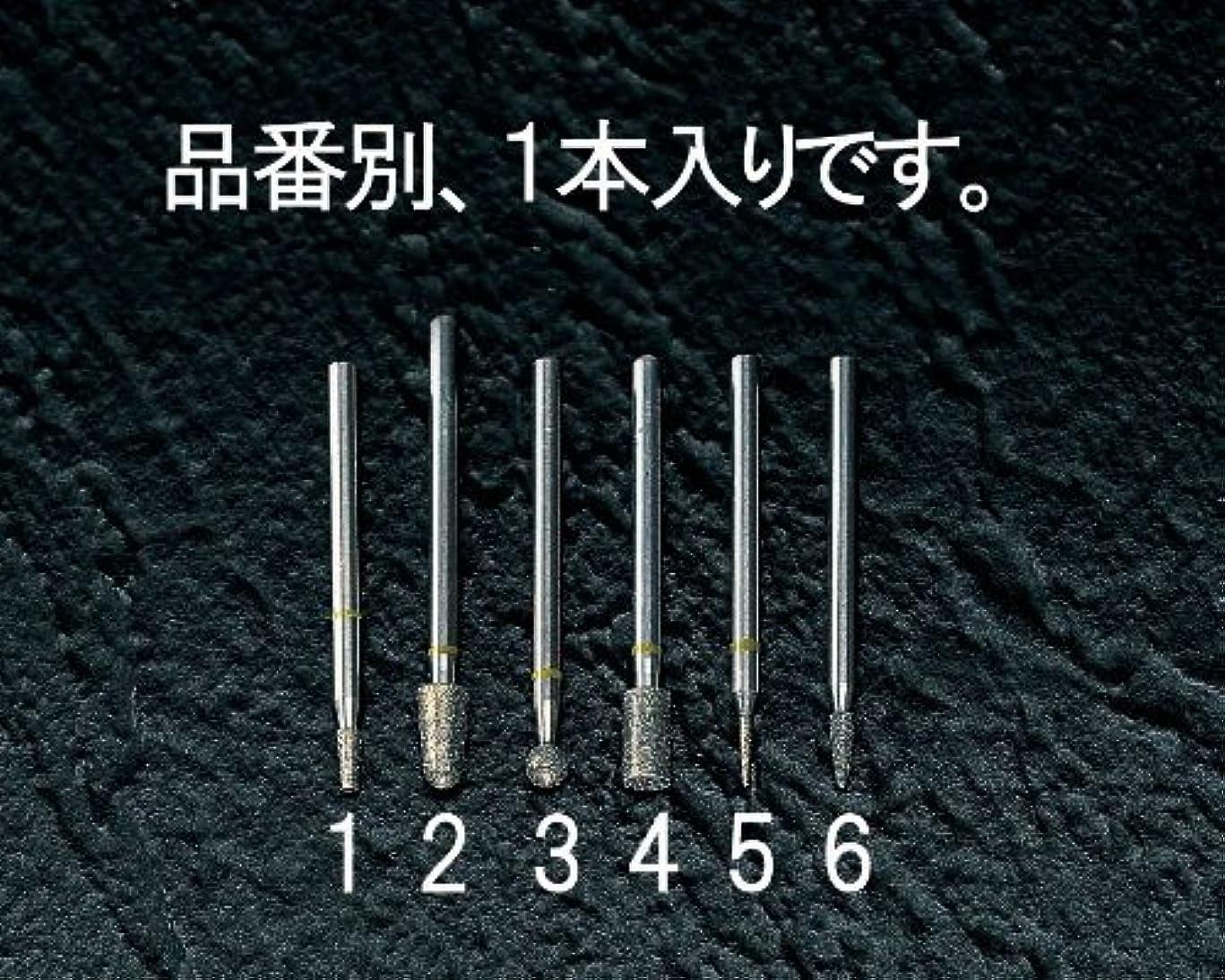 モッキンバード気がついて平方エスコ 4.7x9.6mmダイヤモンドバー(3mm軸) EA819DA-4