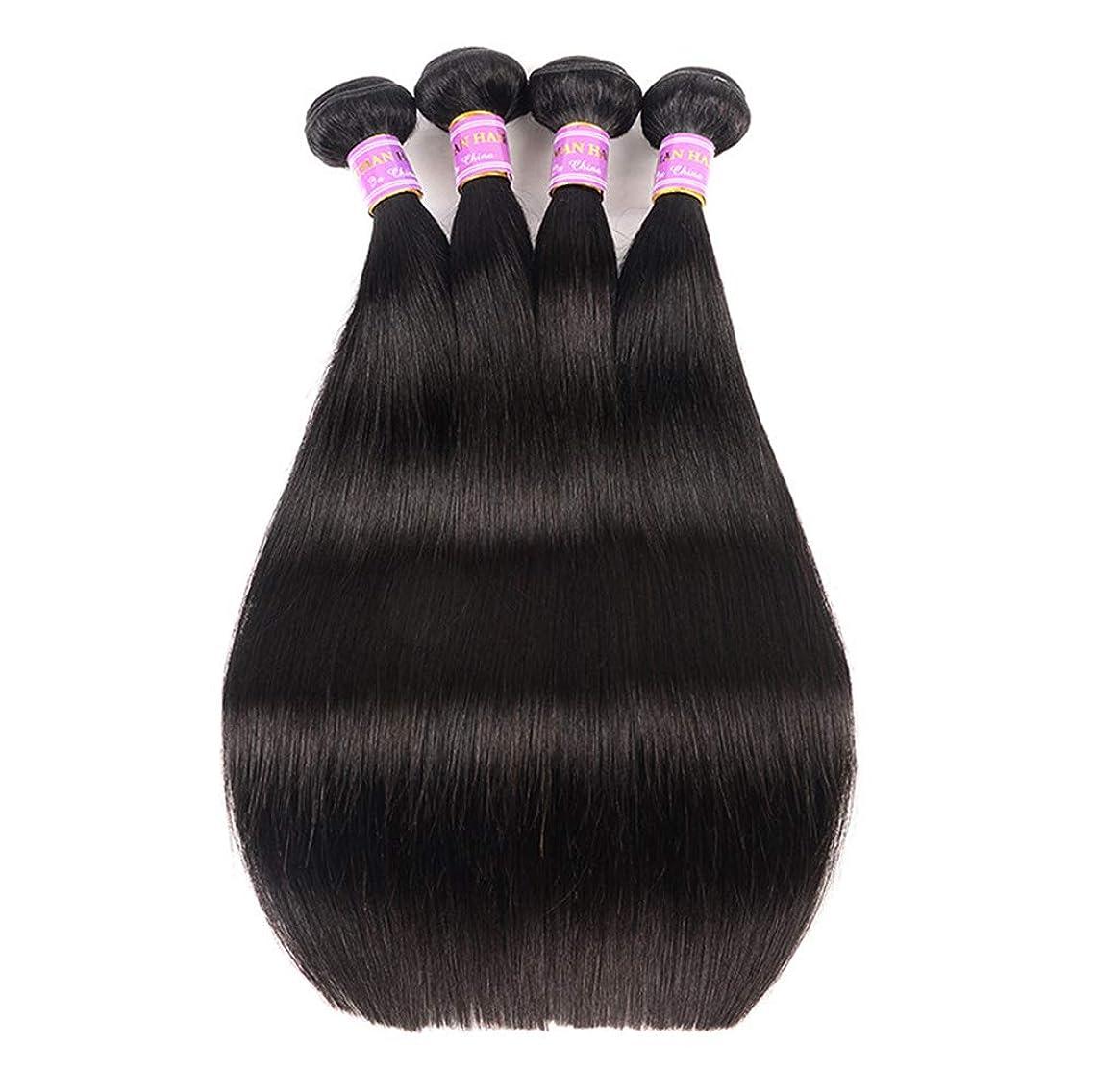 100%のremyブラジルの人間の髪の毛未処理の自然な黒の色を編む女性の髪を染めることができます二重よこ糸人間の髪織りエクステンションシルキーストレートヘア