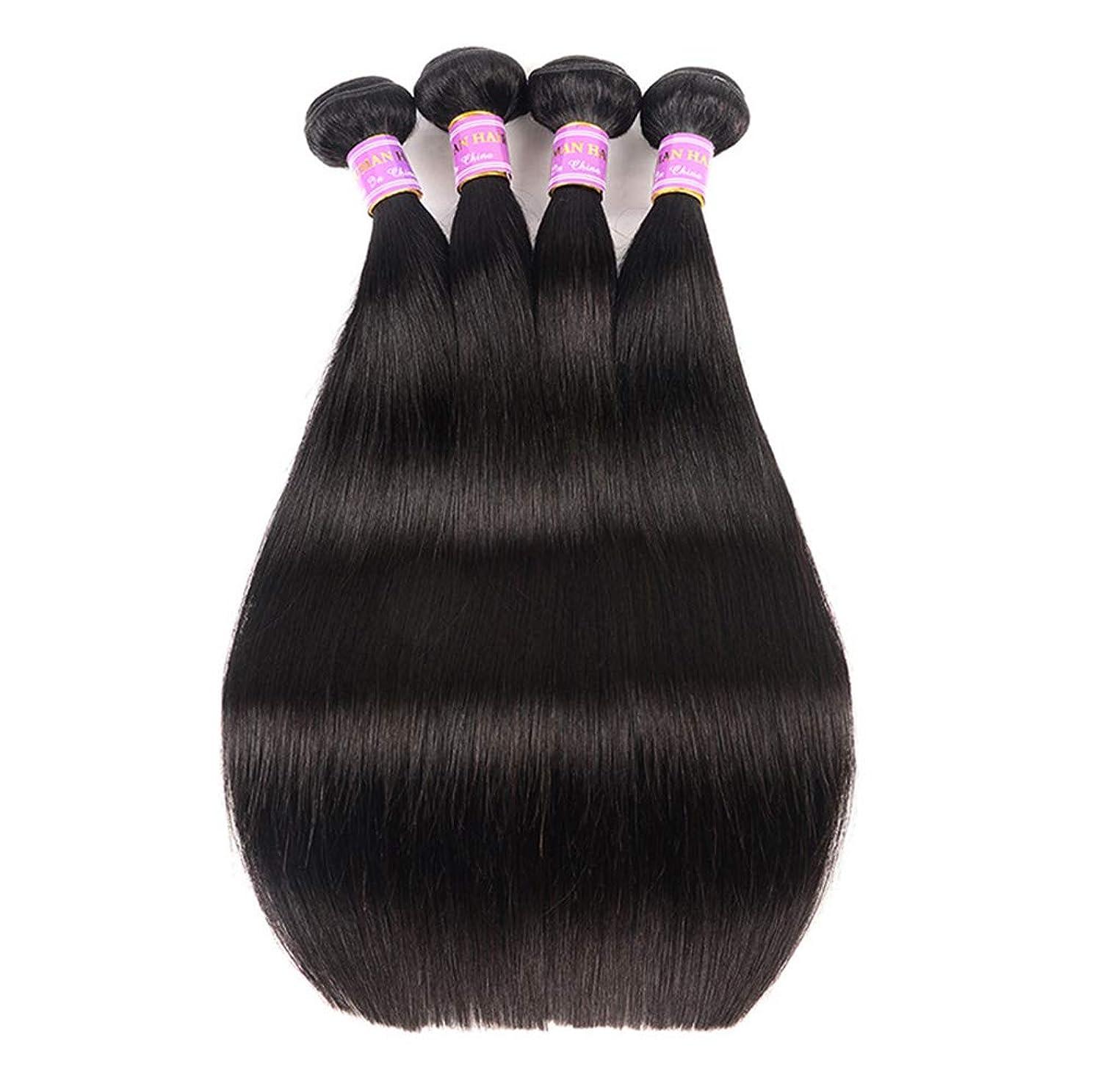 予備見込みリラックスした100%のremyブラジルの人間の髪の毛未処理の自然な黒の色を編む女性の髪を染めることができます二重よこ糸人間の髪織りエクステンションシルキーストレートヘア