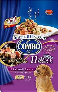 コンボ コンボ ドッグ 11歳以上 角切りささみ・野菜ブレンド 920g
