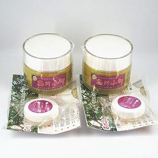 玉川小町シルクと白樺の蜜ろうクリーム 2g×2個付お得セット