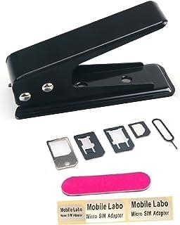 F.Wave 【Amazon即日出荷】使いやすいSIMカードカッター SIM変換アダプター+きちんとカット出来る金属トレイ(Nano黒金属付)