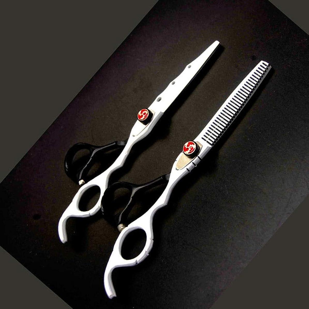 Aikemi kasur 6インチヘアカットはさみセットマルチカラーセレクション理髪はさみ (色 : 黒、白)