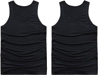 Zhuhaitf メンズタンクトップ Men's Elastic Work Running Camping Basketball Sport Body Shaper Vest Lose Weight Shirt [White&White]