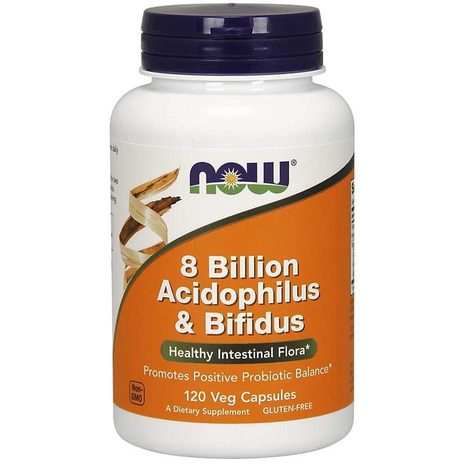 アルプス章かけがえのない[海外直送品] ナウフーズ アシドフィルス&ビフィズス菌 80億 120カプセル