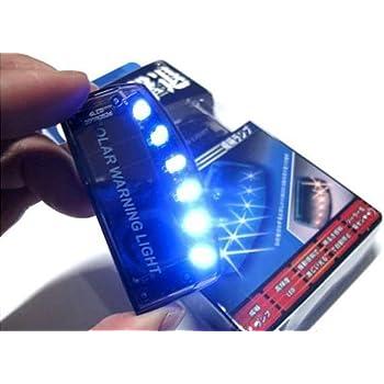 Xiton 青 光 で 撃退 ブルー 6 LED スキャン セキュリティ ライト ソーラー 充電 衝撃 感知 A059