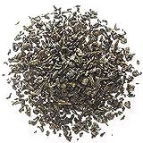 61lwgBXPVzL. SL160  - Gunpowder - grüner Tee mit hohem Koffeingehalt